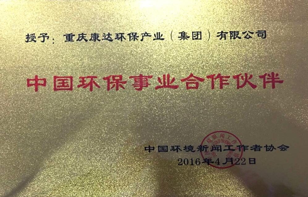 中国raybet官网下载事业合作伙伴