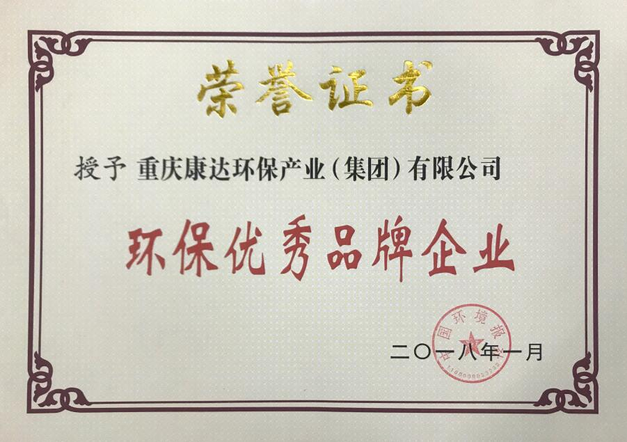 中国环境报社-raybet官网下载优秀品牌企业
